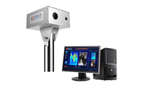 Тепловизор G120 инфракрасная система скрининга температуры тела | Guide sensmart
