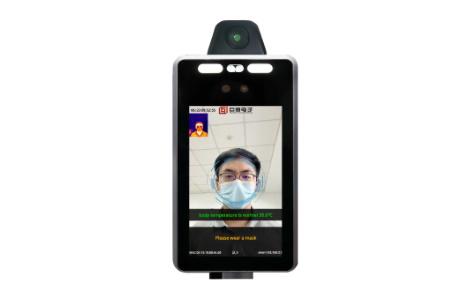 Тепловизор FR160 планшетного типа для контроля эпидемиологической ситуации | Shanghai Magnity